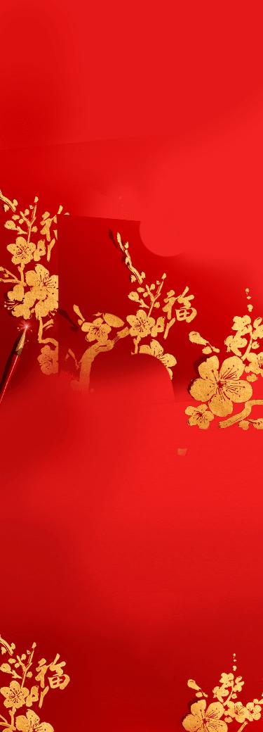 Per il Capodanno cinese, scopri la nostra edizione deluxe di Double Serum